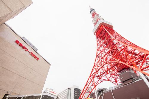 東京タワーメディアセンター